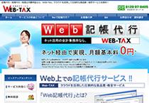 WEB-TAX